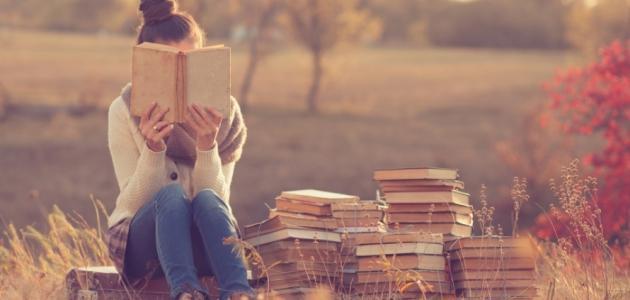 أجمل الروايات الرومانسية العالمية