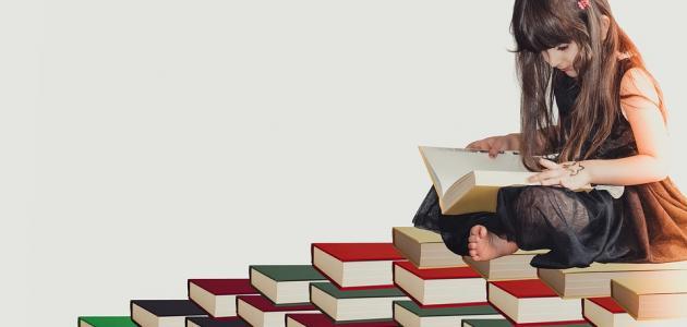موضوع تعبير عن أنواع القراءة