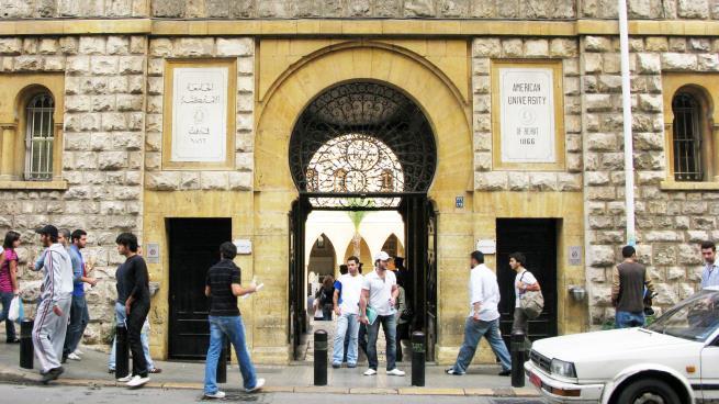 افضل الجامعات العربية