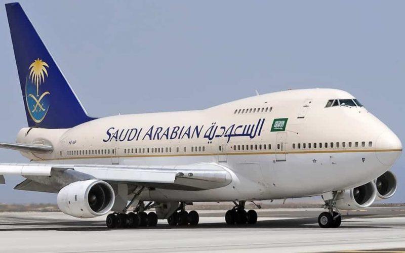 كيف يتم قص البوردنق الخطوط السعودية منتدي فتكات
