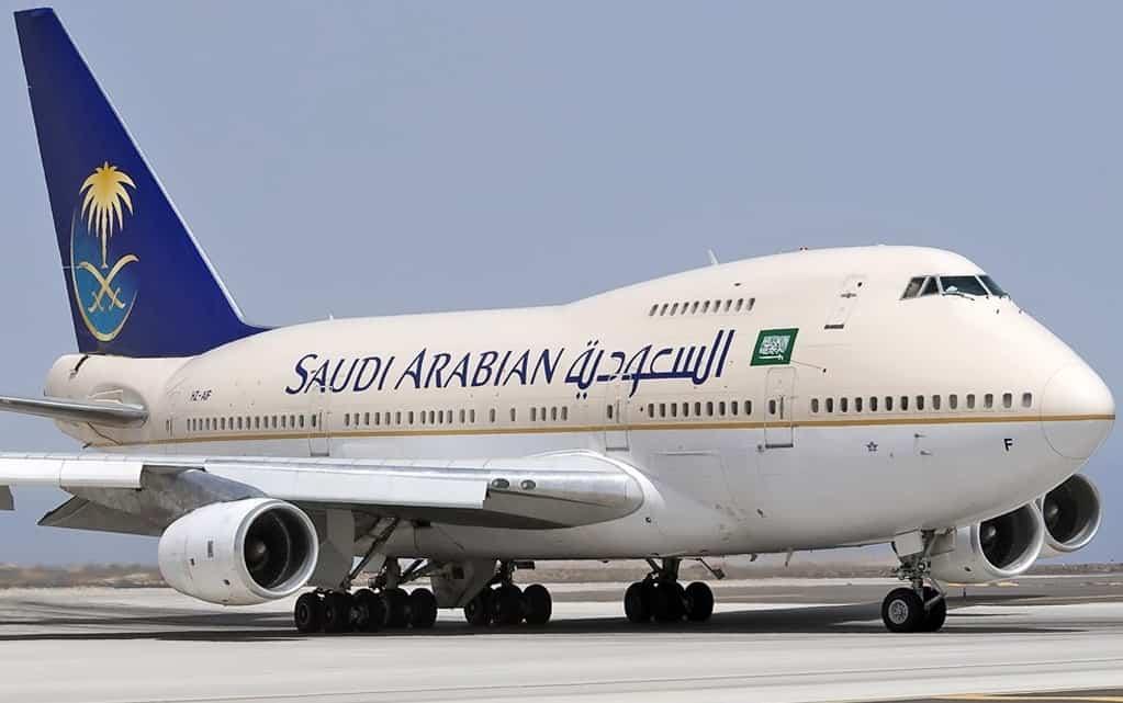 كيف يتم قص البوردنق الخطوط السعودية