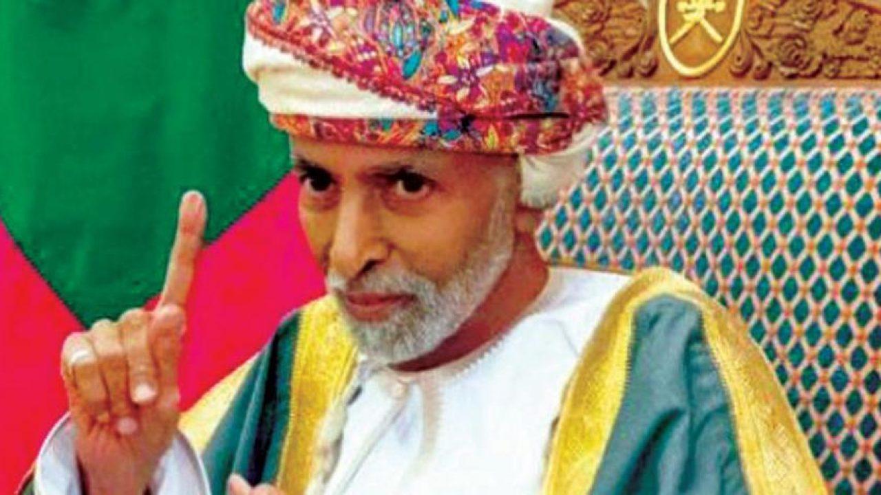 عملة عمان
