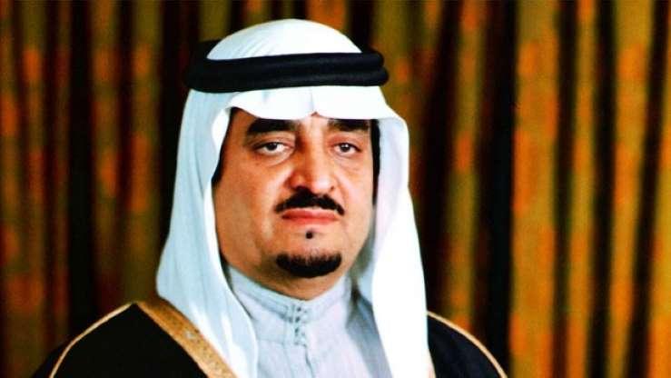معلومات عن الملك فهد