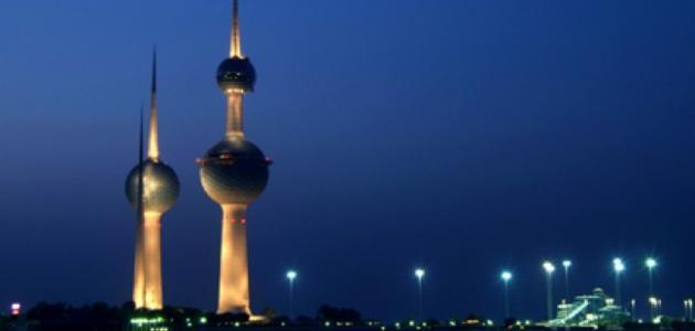 اسماء تضاريس الكويت