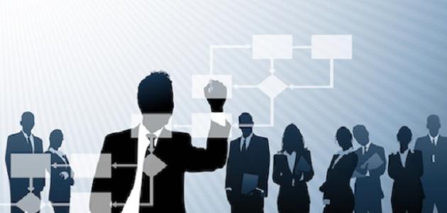 مفهوم الإدارة وأهميتها ووظيفتها