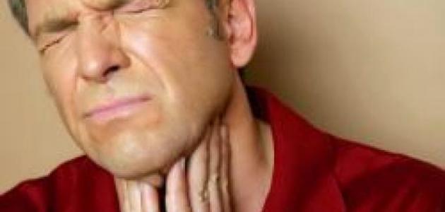 علاج الصعوبة في البلع
