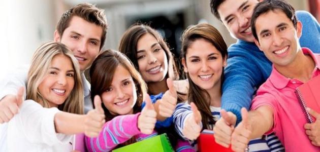 أسس العلاقات الاجتماعية الناجحة