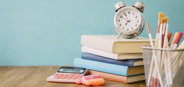 تنظيم الوقت للدراسة الثانوية