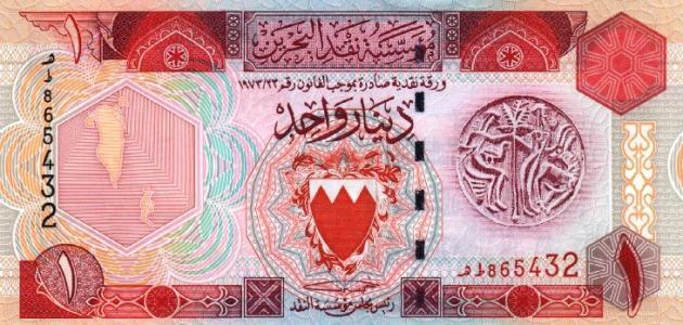 ما هي عملة قطر