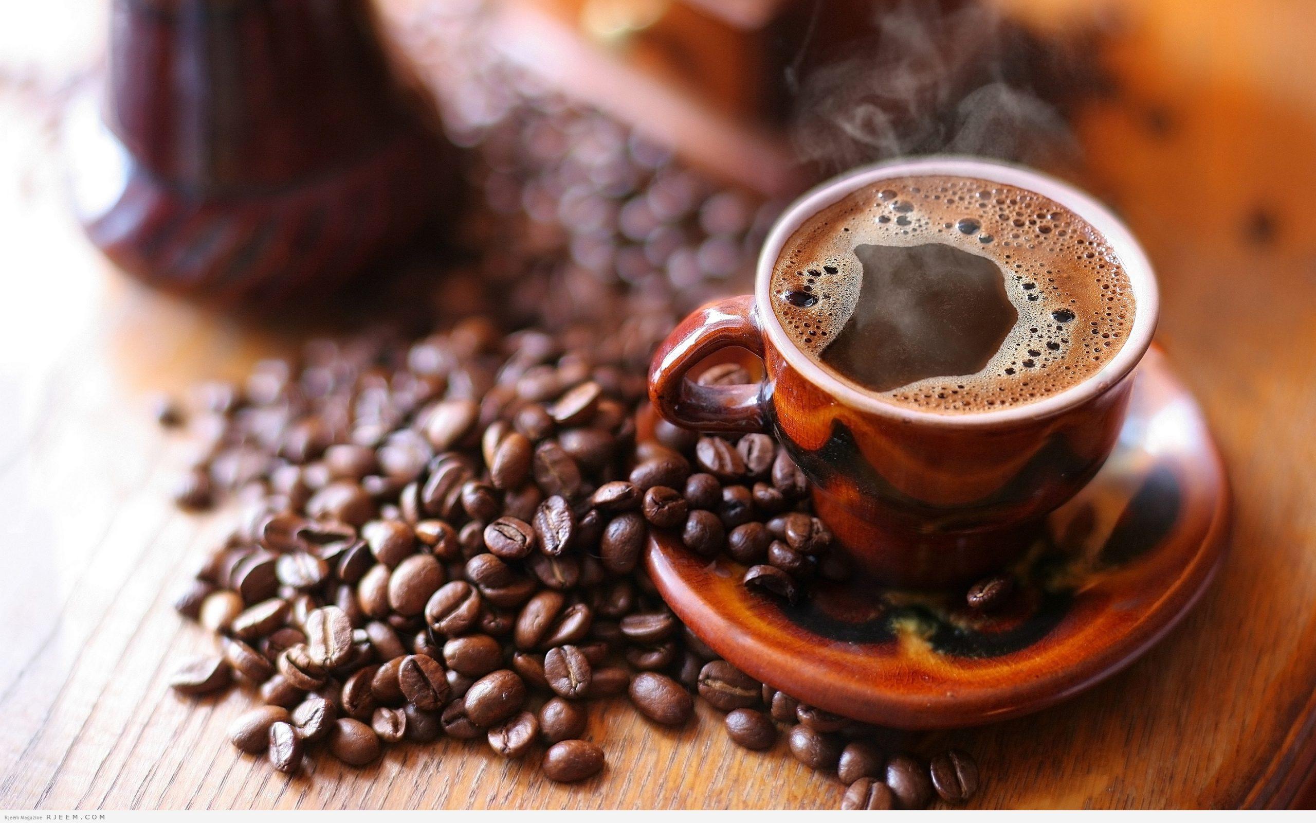 فوائد القهوة للصحة العامة