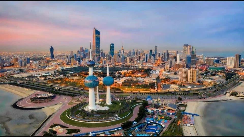 مناطق الكويت الراقية