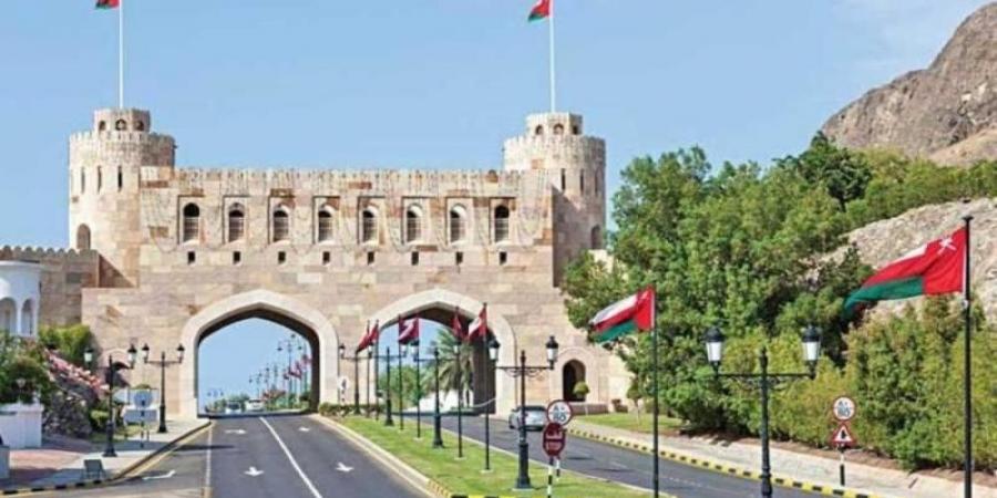 اسماء الوزارات في سلطنة عمان