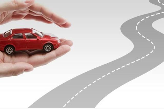 تخفيض تأمين السيارات