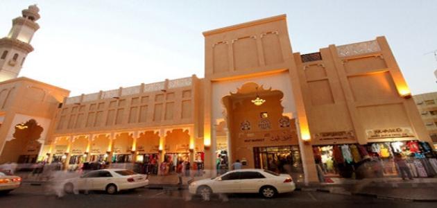 أرقام سوق دبي