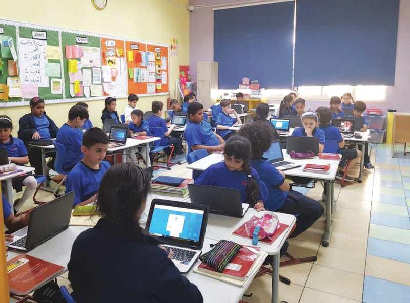 مواقع تعليم أون لاين للأطفال