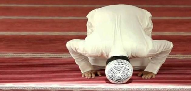 كيف فرضت الصلوات الخمس
