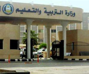 مواعيد بدء العام الدراسي الجديد في مصر لسنة 2018-2019