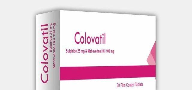كلوفاتيل Colovatil Tablets لعلاج القولون العصبي