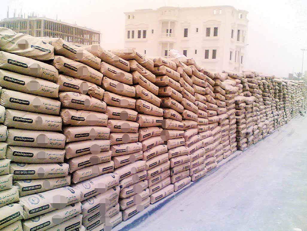 افضل انواع الاسمنت للبناء في السعودية