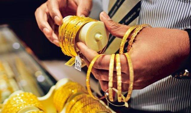 اغلي انواع الذهب