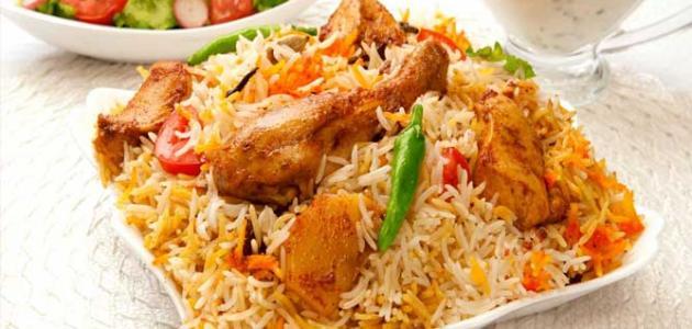 الأرز البرياني بالدجاج