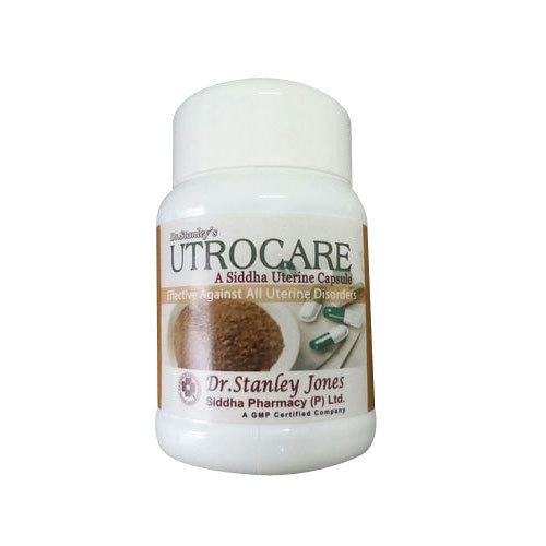 دواء يتروكير Utrocare لتثبيت الحمل للسيدات