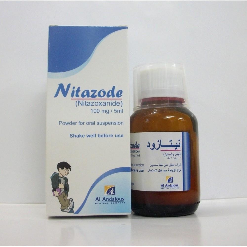 دواء نيتا زود NITAZODE مطهر معوي