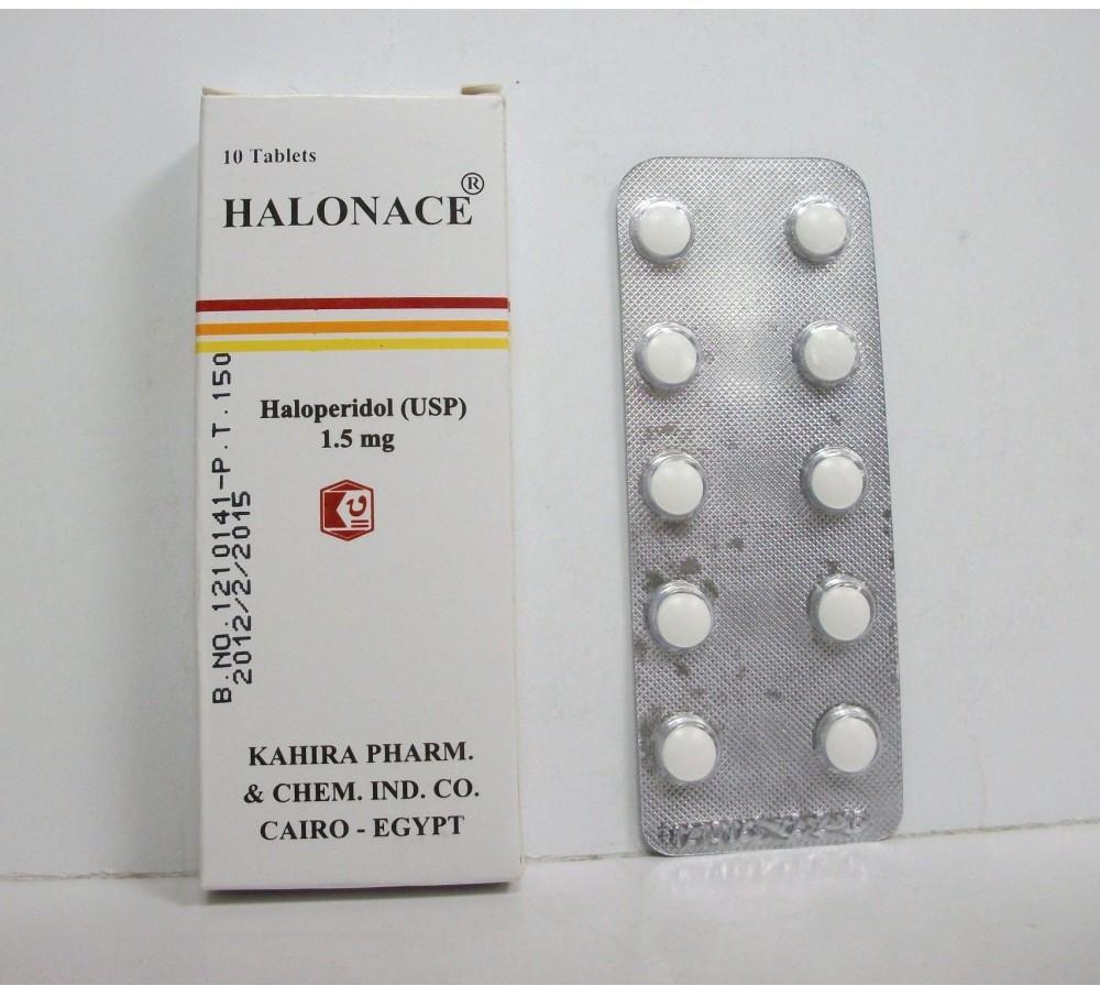 دواء هالونيز HALONACE لعلاج الامراض الذهنية والنفسية