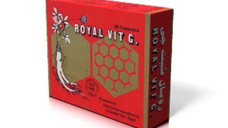رويال فيت جي Royal Vit G كبسولات فيتامينات