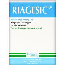قطرة رياجيسك RIAGESIC خافض للحرارة ومسكن للآلام