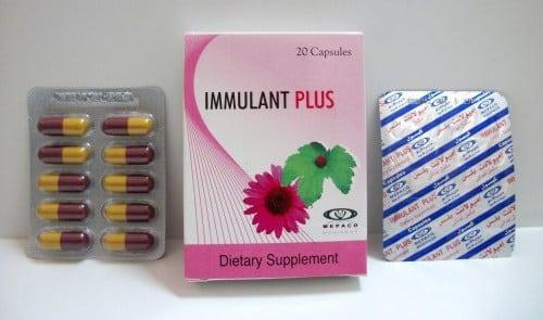 نشرة كبسول اميولانت immulant لتقوية المناعة