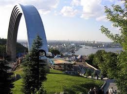 السياحة في أوكرانيا