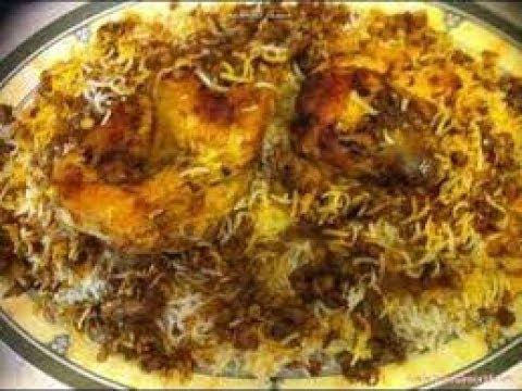 مطبق دجاج كويتي