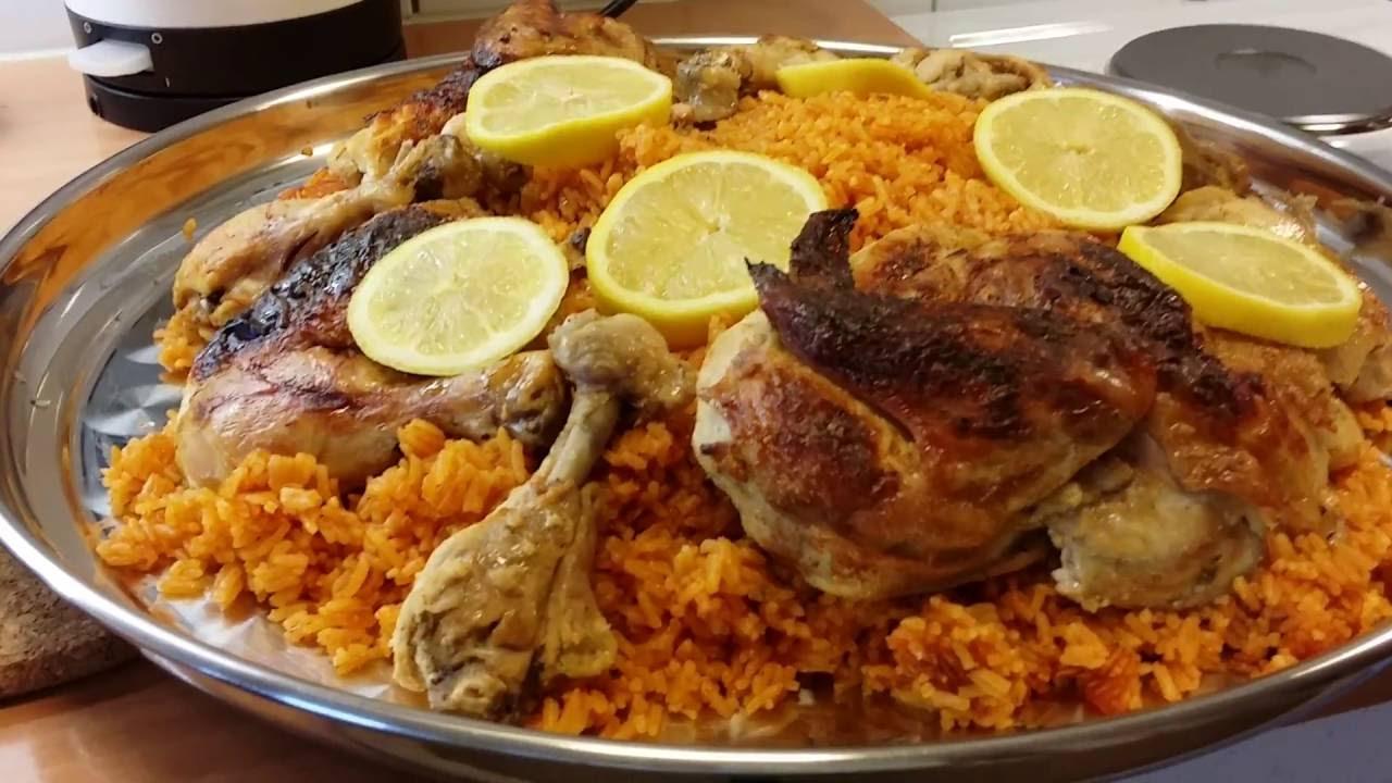 كبسة الأرز الأحمر بالدجاج