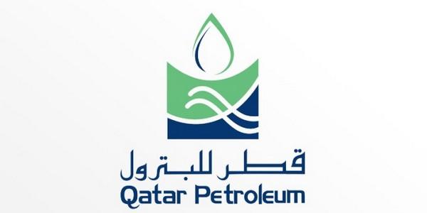 شركة قطر للبترول بقطر