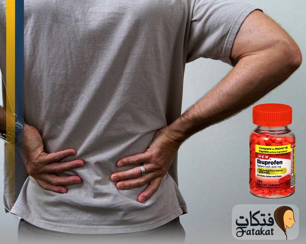 أفضل دواء لعلاج آلام أسفل الظهر