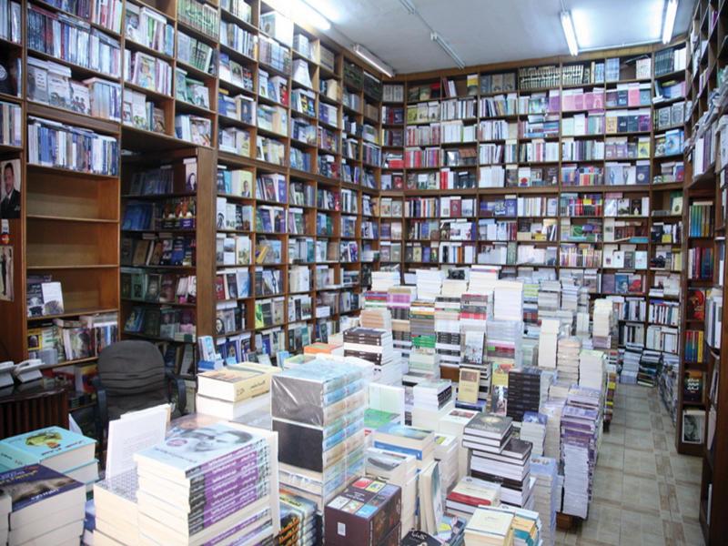 أسماء المكتبات في عمان
