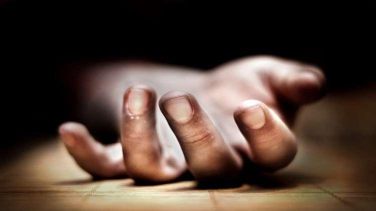 ماذا يفعل جسم الإنسان بعد الموت