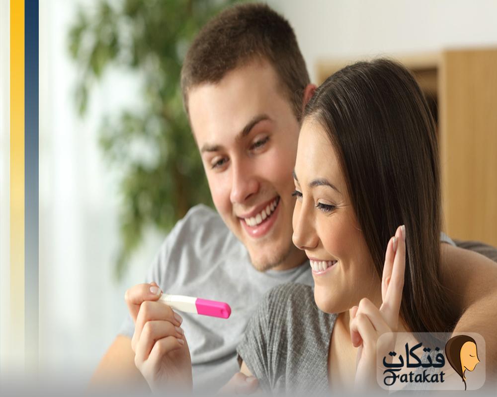 متى يظهر الحمل بعد التلقيح الصناعي