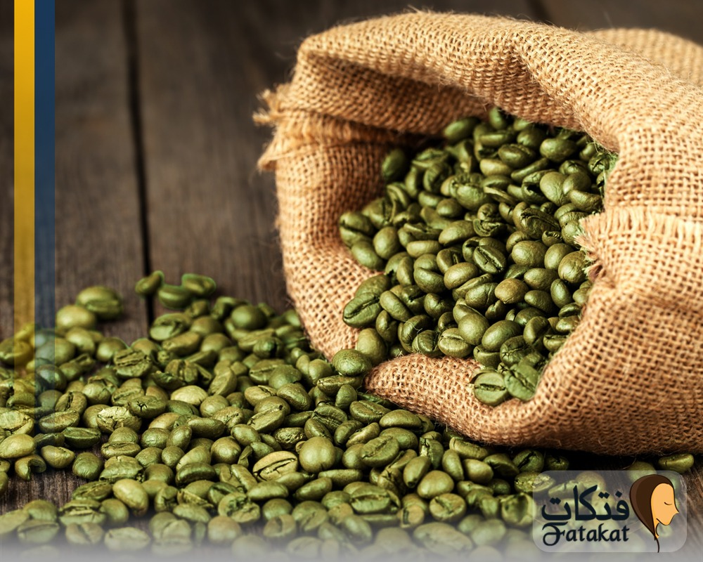فوائد وطرق تحضير القهوة الخضراء