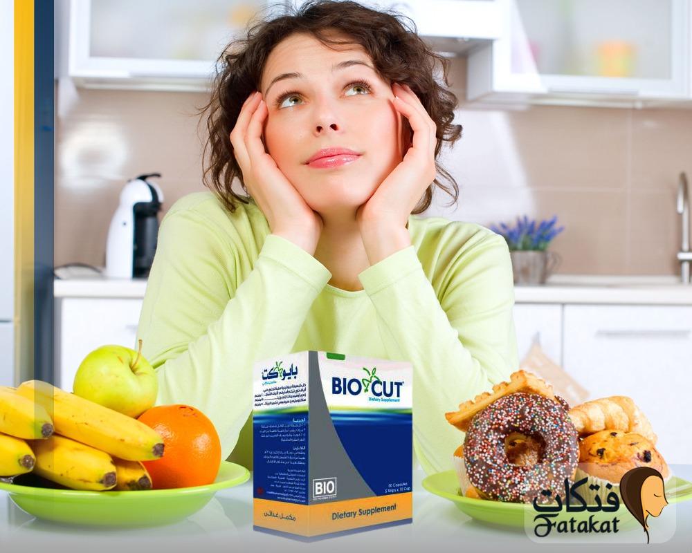 بايوكت كبسولات للتخسيس وإنقاص الوزن