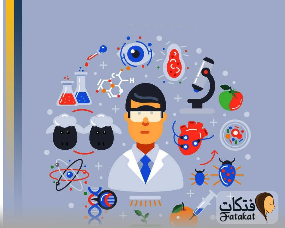 تخصص التقنية الحيوية