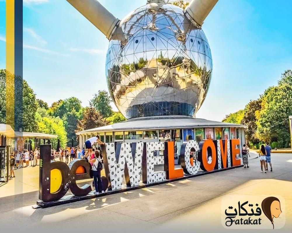 دليل السياحة في بروكسل