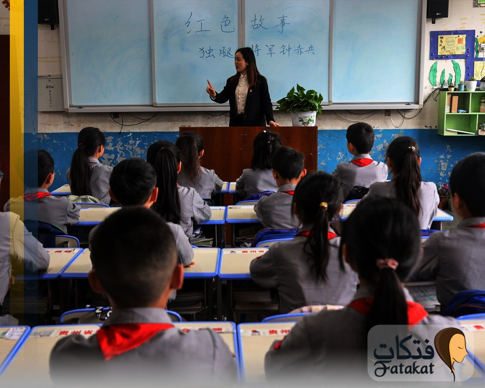 نظام التعليم في الصين