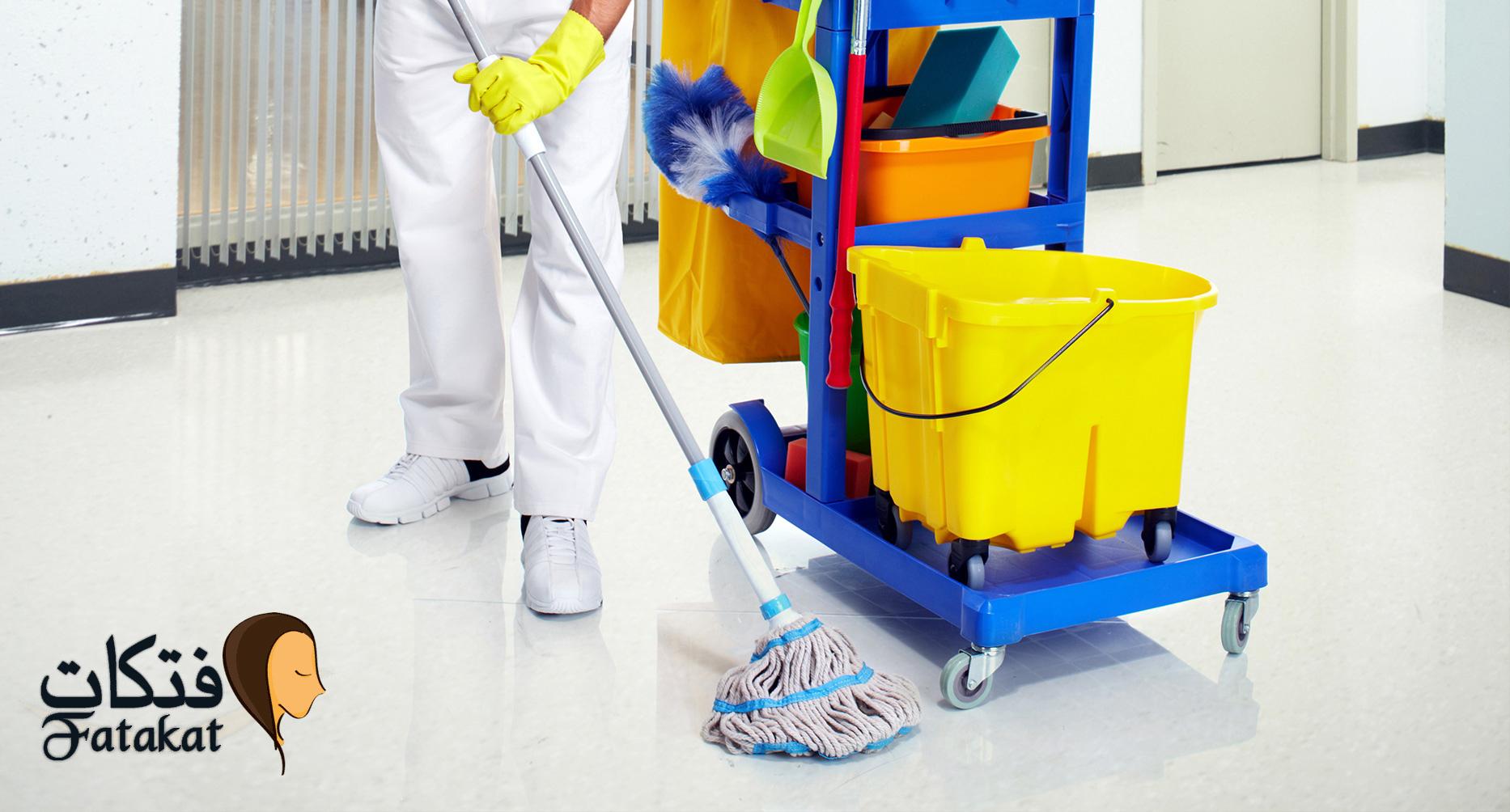 شركة تنظيف بالخرج و المزاحمية