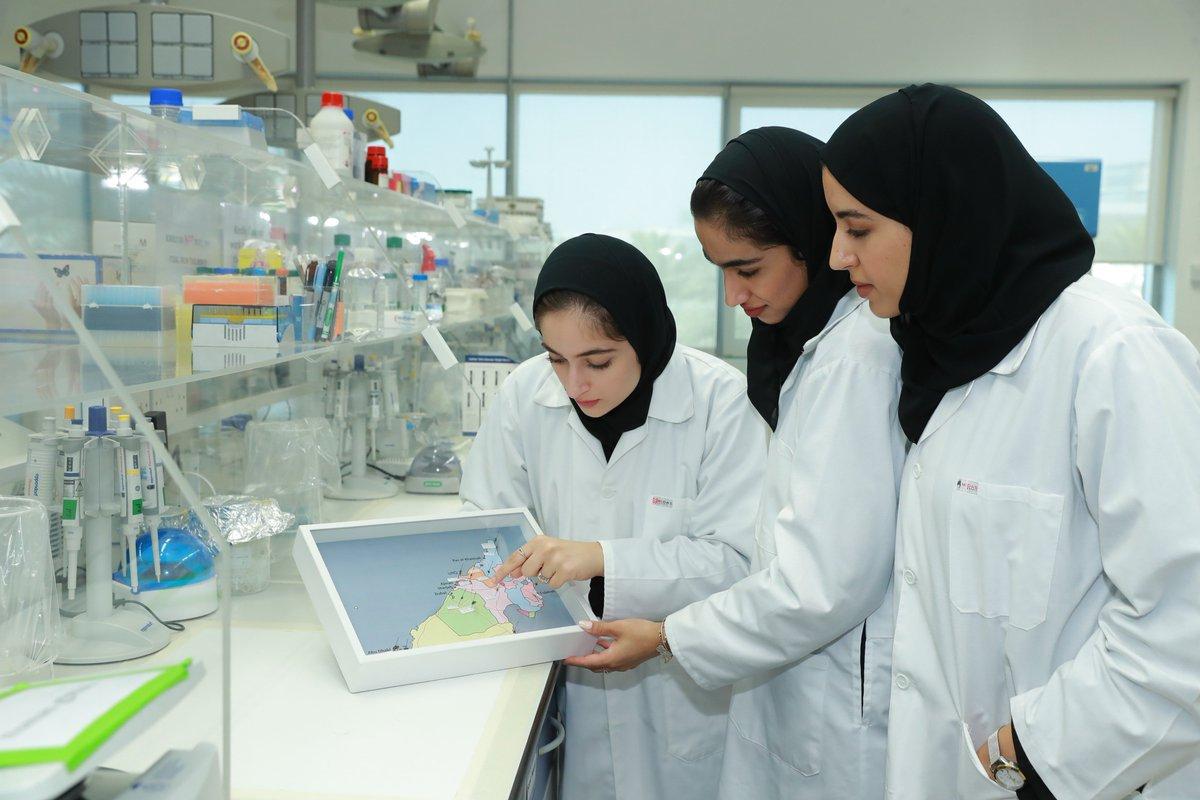 ما هي الهندسة الطبية الحيوية ؟ وما انواعها ؟ وما مجالات العمل فيها ؟