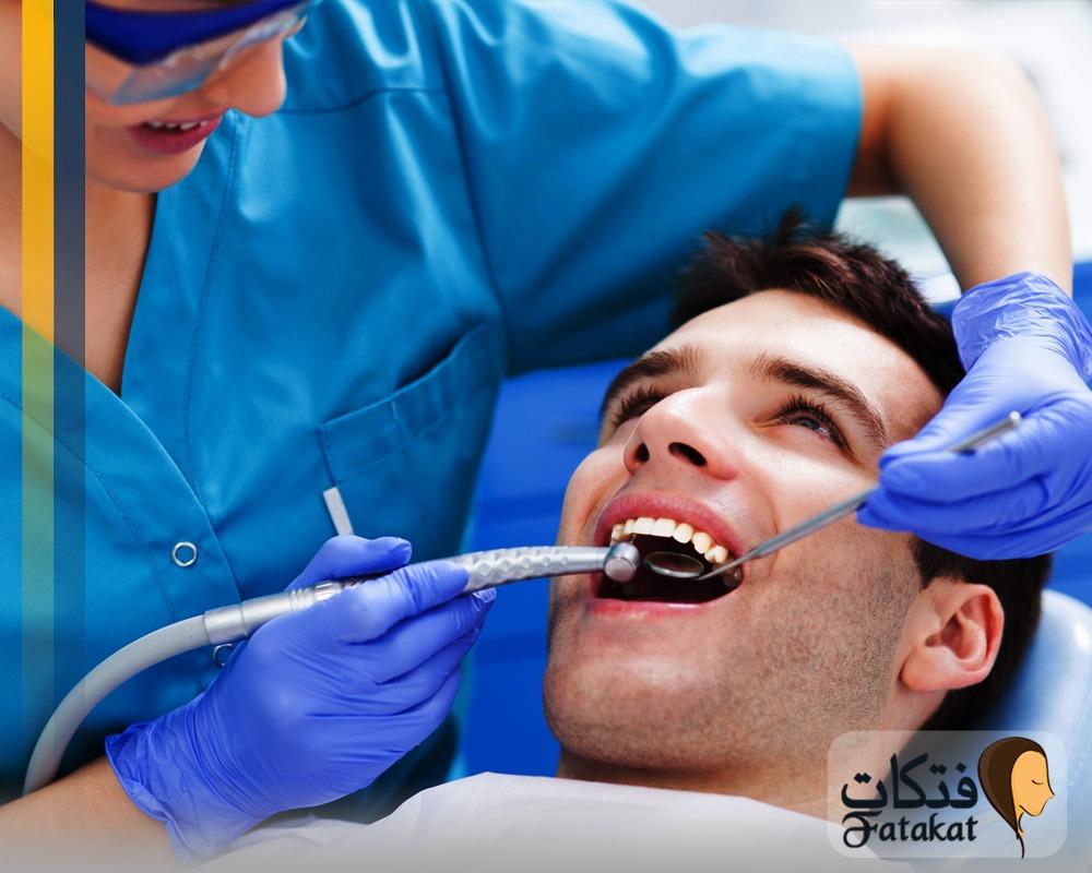 تخصص طب الاسنان