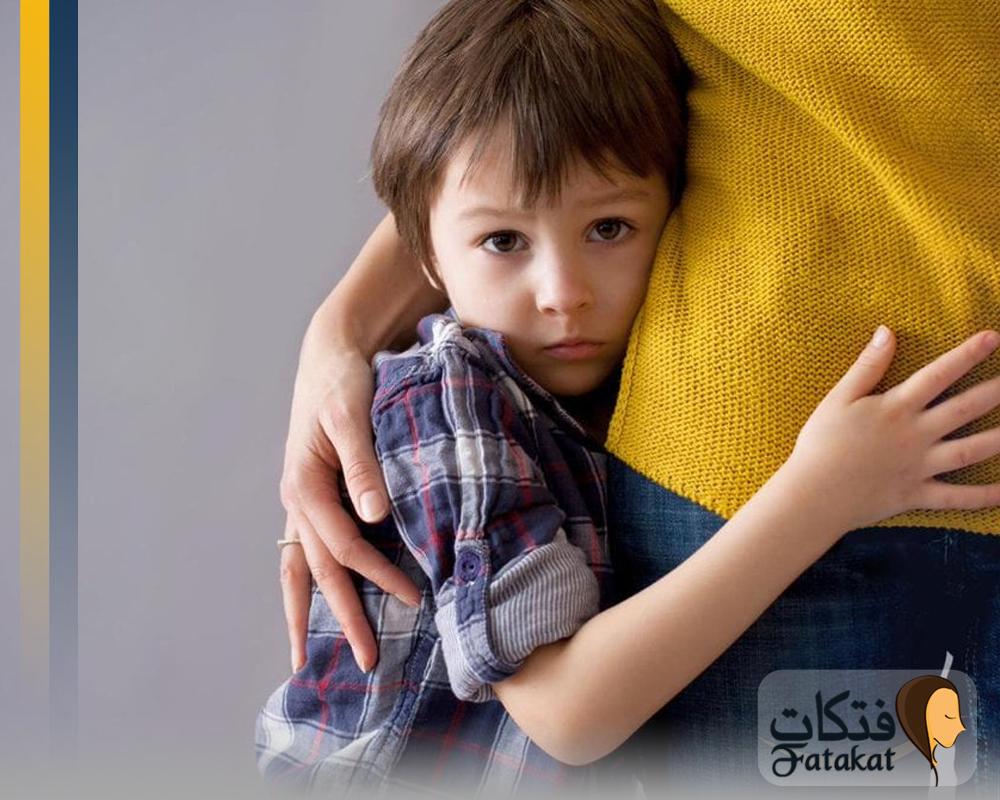 الخوف الزائد عند الأطفال