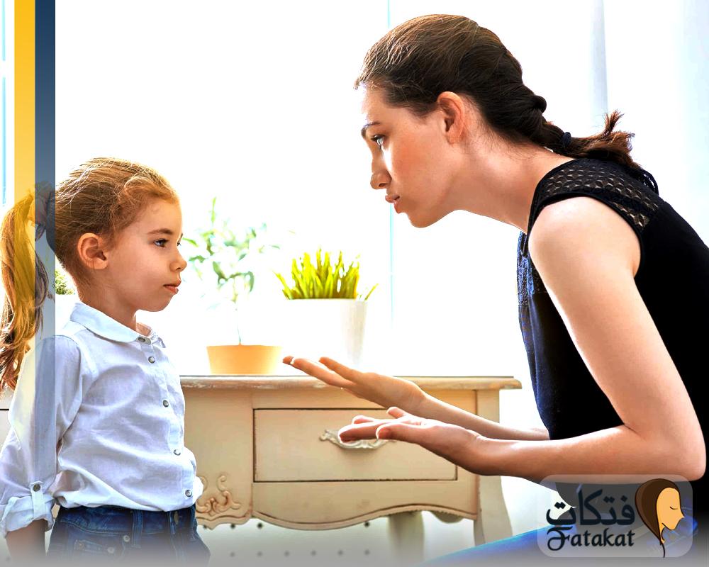 كيف تتعاملين مع تدخل الآخرين في تربية أطفالك؟