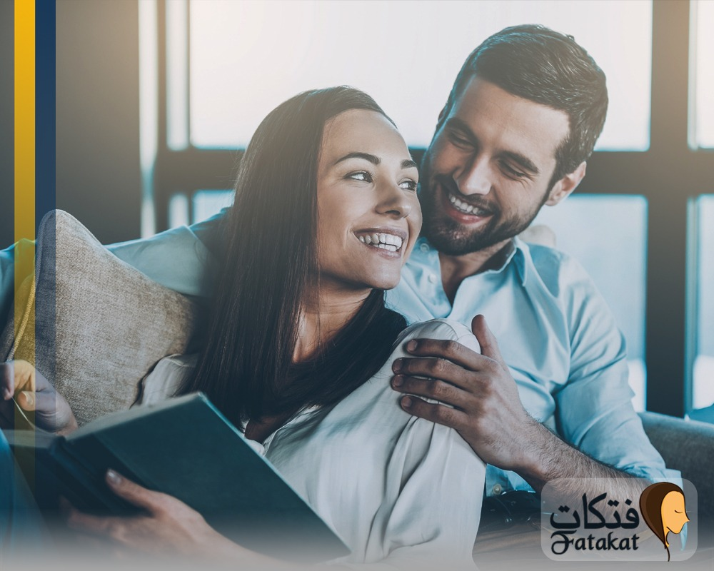 كيفية اختيار شريك حياتك بنجاح؟